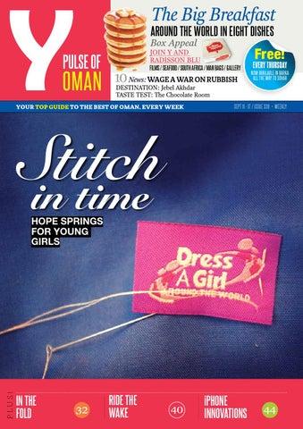 Y Magazine #336, September 11, 2014 by SABCO Press