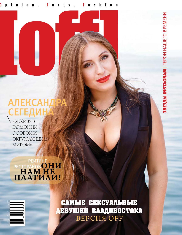 62336c211259 OFF июль-август 2014 by oblomOFF - issuu