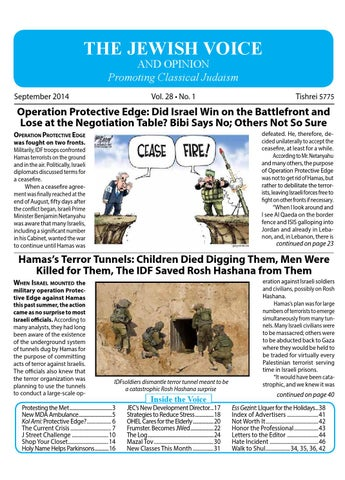 Jewish Voice And Opinion September 2014 By Susan Rosenbluth Issuu