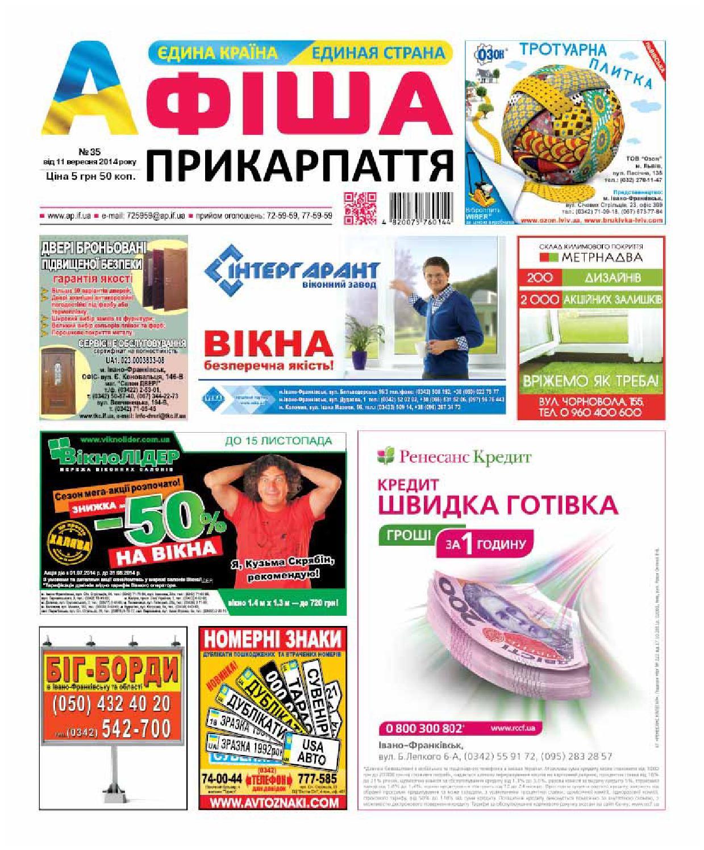 afisha639 (35) by Olya Olya - issuu 7a24d13fa0721