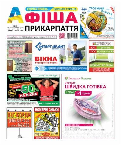afisha639 (35) by Olya Olya - issuu d193493218286