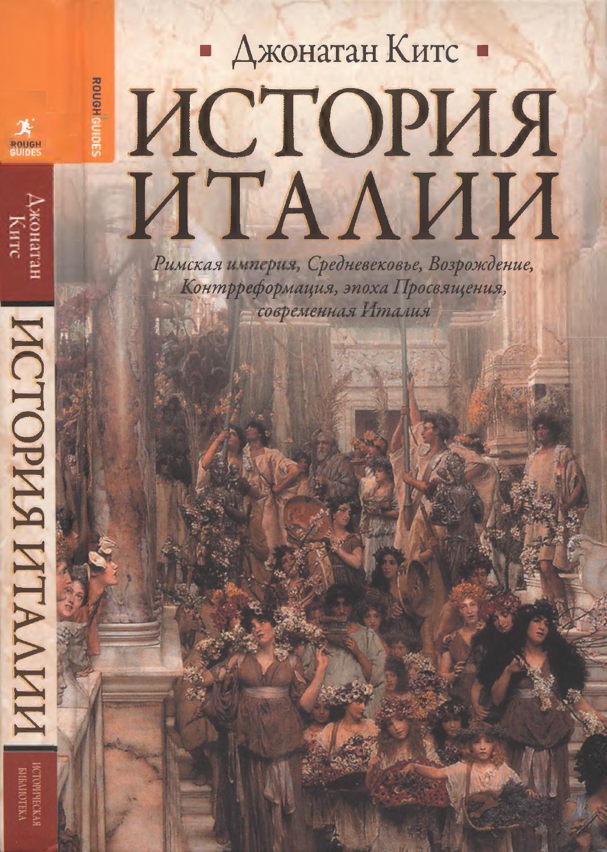 Ответьте на 2-ой вопрос по всеобщей истории нового времени 1500-1800 7-го класса по 13-параграфу
