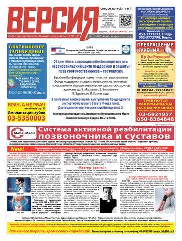 student-devichiy-ottrahal-sosedku-foto-lichnoe-prirode-skritoe-foto