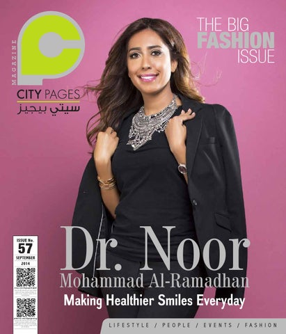 9f9ec46ca Cp september online1 by CityPages Kuwait - issuu