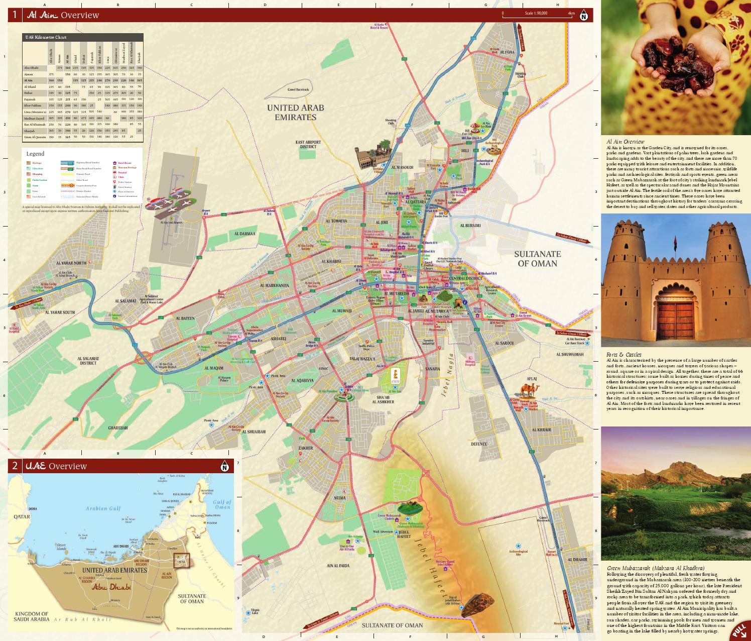 Al Ain Map by Visit Abu Dhabi issuu