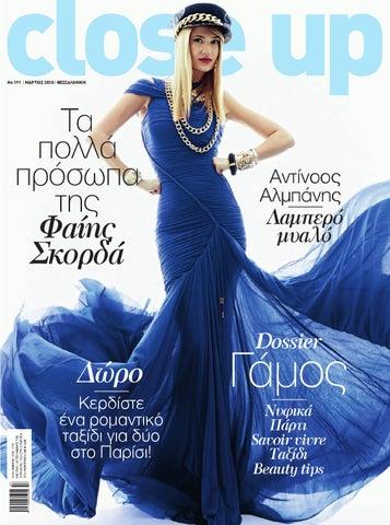 cfbdc55fd518 CLOSE UP ΜΑΡΤΙΟΣ 2013 by Εκδοτική Βορείου Ελλάδος Α.Ε. - issuu