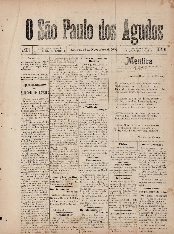 tratament comun 1905