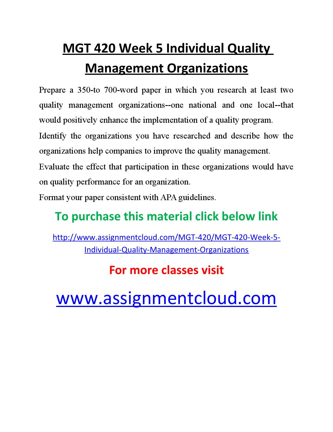 cjhs 420 week 5 individual assignment If you are preparing for and looking for individual assignment study material then you have reached the  cjhs 420 week 2 case management comparison paper.