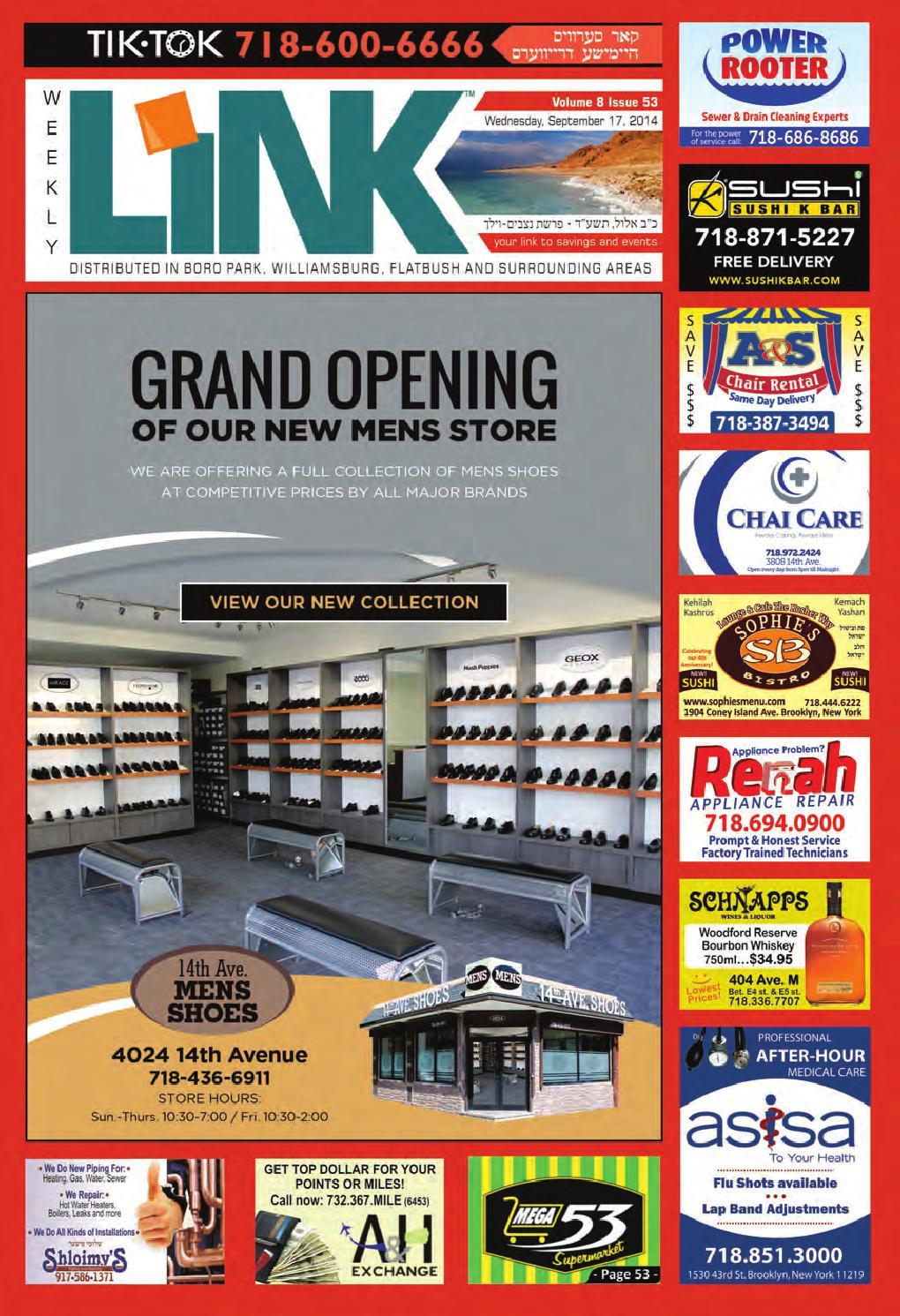 b5112a7d71dd Vol 8 Issue 53 by Weekly Link - issuu