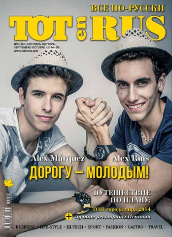 Magazine TOTenRUS in Russian language, Spain by TOTenRUS Magazine ... ca9d3fff1a6