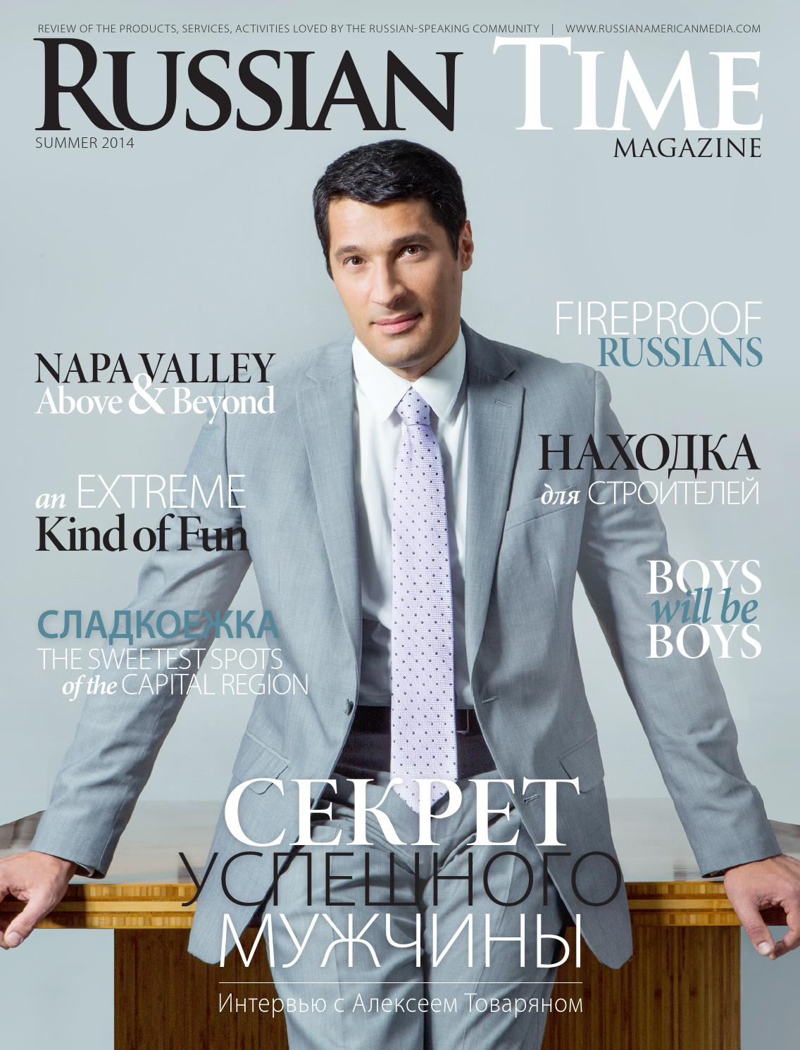 Russian Time Magazine Summer 2014 by Russian American Media - issuu