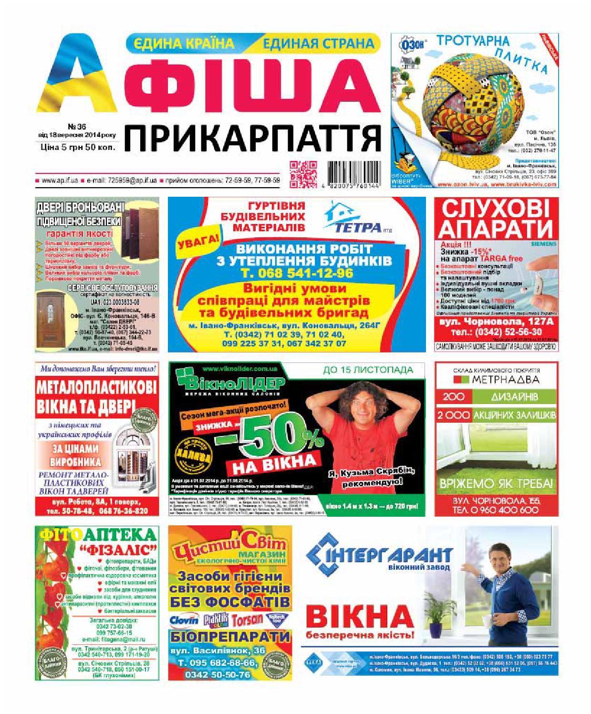 afisha640 (36) by Olya Olya - issuu e81705e3b74ff