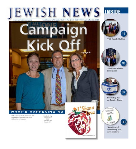Jewish news sept 22 2014 by united jewish federation of tidewater page 1 fandeluxe Images