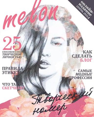 Ольга Ломоносова В Прозрачной Блузке – Любовь На Острие Ножа (2007)