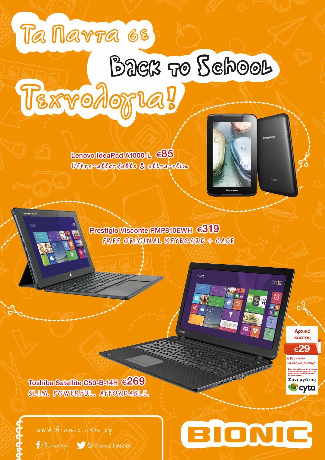 "Trust 15.6/"" Notebook Bag /& Optical Mini Mouse BB-1150p NOTEBOOK"