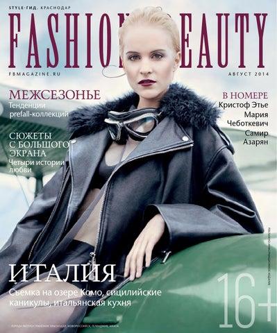 38e1d6f12 Краснодар август by Fashion&Beauty Krasnodar - issuu