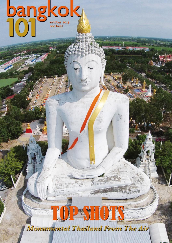 Statue Thai King Taksin Maharaj The Great Amulet Powerful Talisman from Thailand