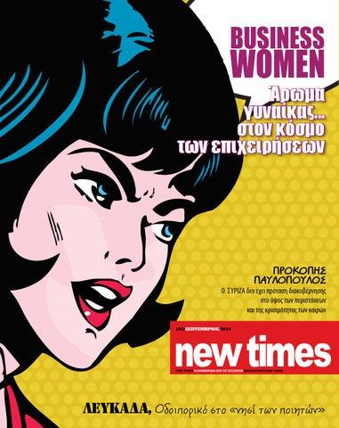 37f1524bb7 New Times Τεύχος 103 by NewTimes - issuu