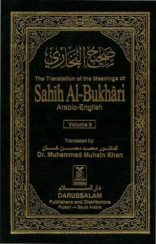 Sahih al bukhari volume 9 ahadith 6861 7563 by Shahid Mahmud - issuu