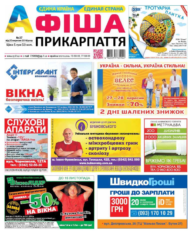 afisha641 (37) by Olya Olya - issuu 8b6d918b94788