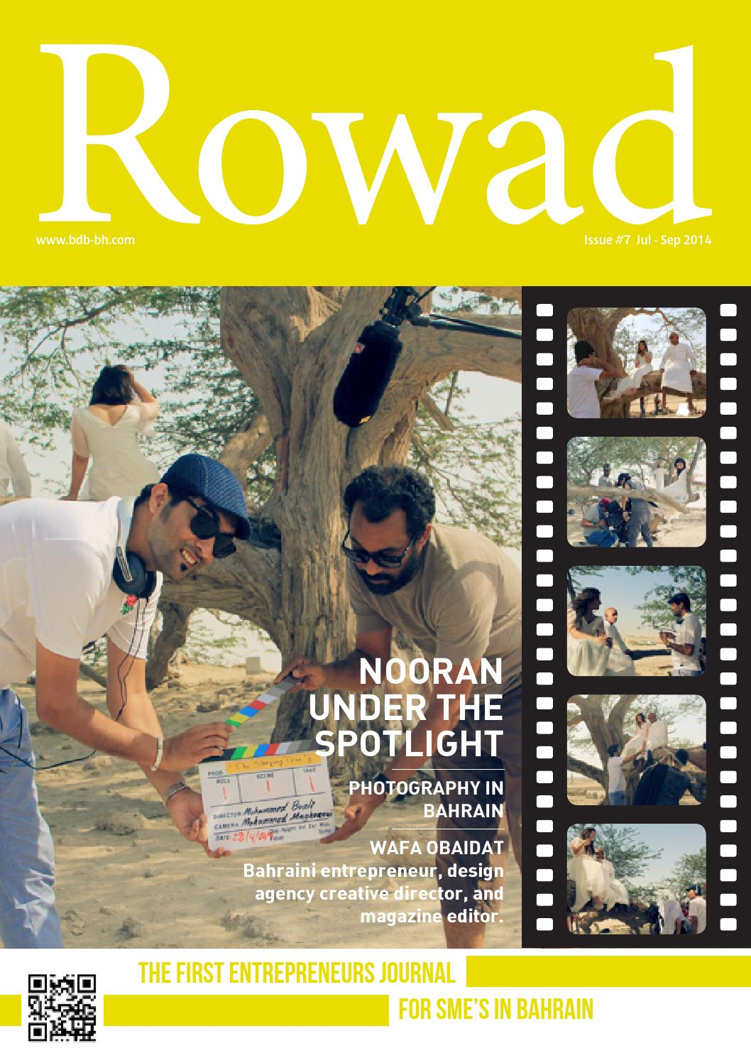 bf7b60a4b Rowad Magazine Issue #7 by Abdulrahman Al Jowder - issuu