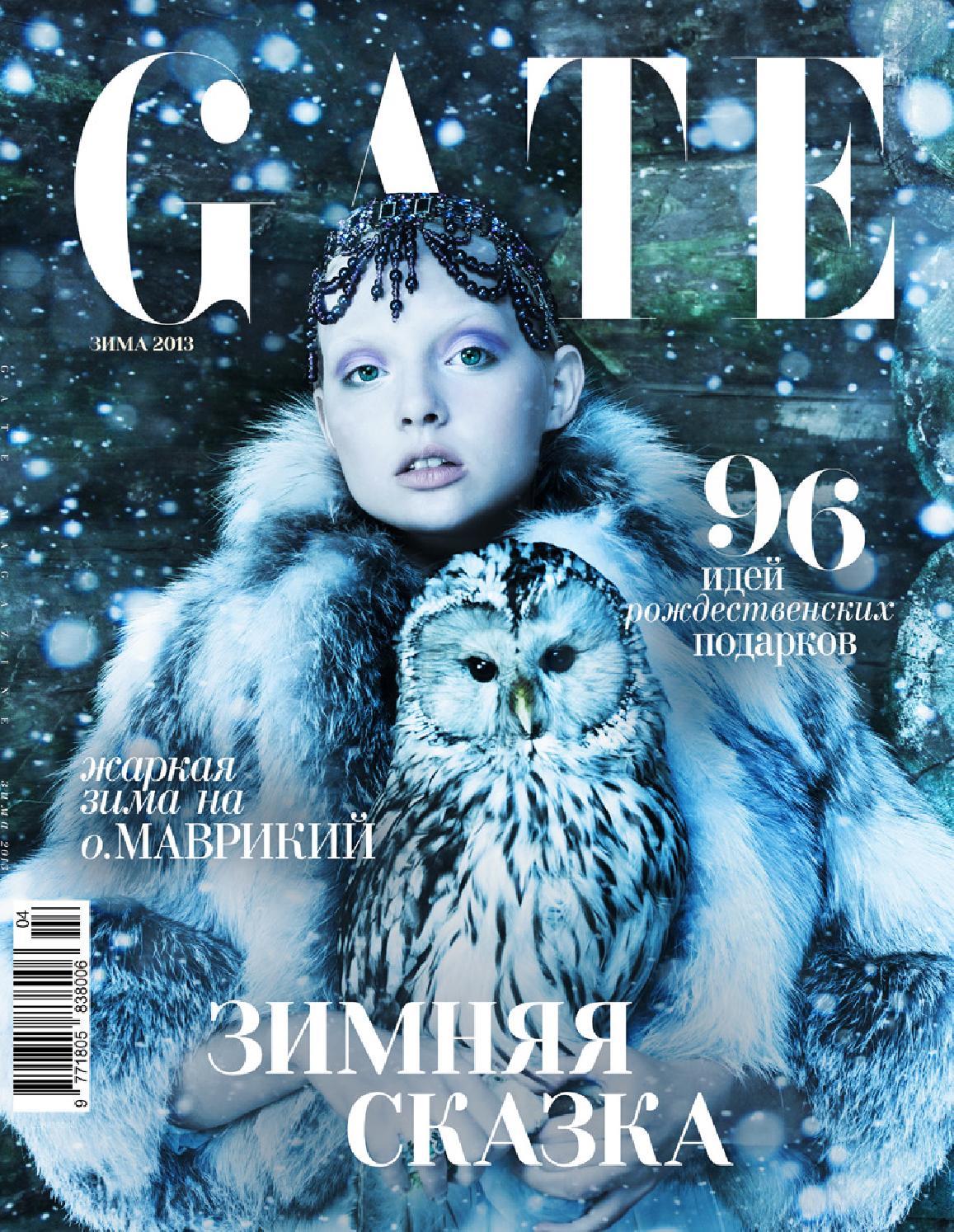 GATE Magazine #07 by GATE Magazine - issuu
