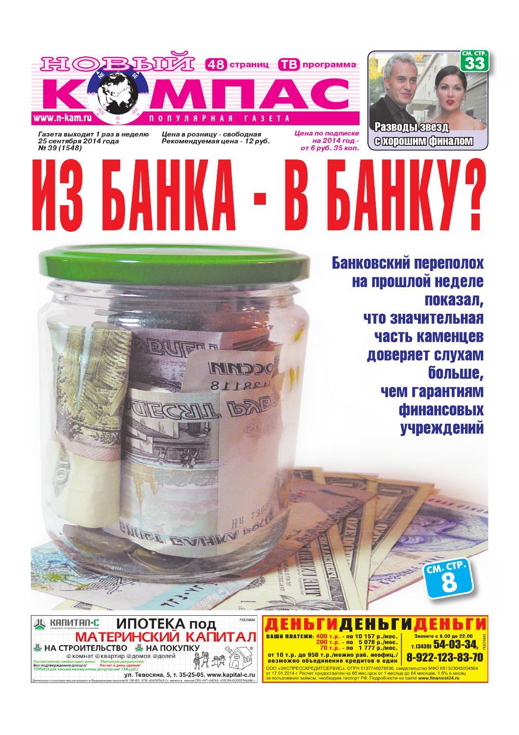 Интимная Сцена С Ольгой Дыховичной – Деньги (2020)
