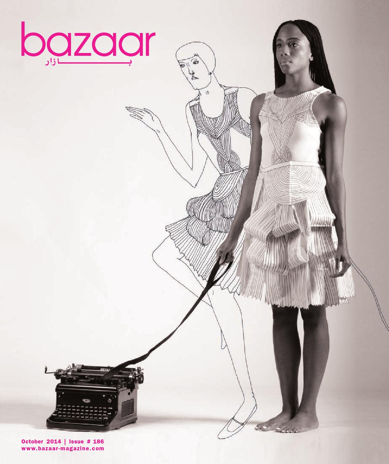 BAZAAR Editors Test Drive J Brands New Utility Essentials BAZAAR Editors Test Drive J Brands New Utility Essentials new pictures