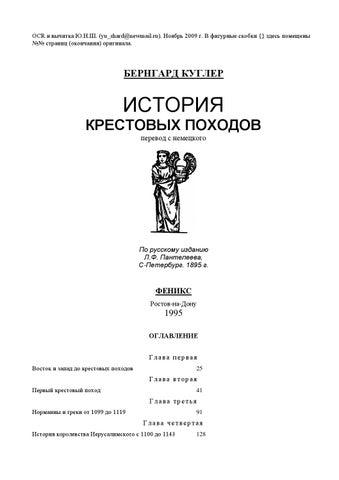 В чём состояло главное преимущество древнегреческого алфавита перед финикийским