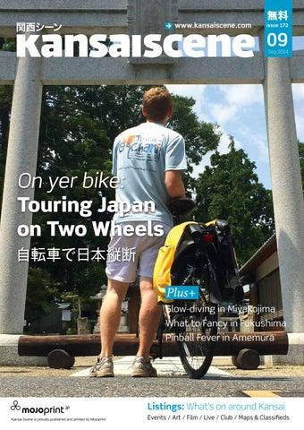 9a0fcc18e56d Kansai Scene  172 September 2014 by Kansai Scene Magazine - issuu