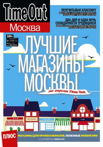 Love знакомства в shams отель знакомства через смс в украине