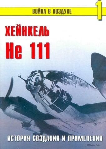 Член экипажа подводной лодки балтийского флота зенкин евгений александрович
