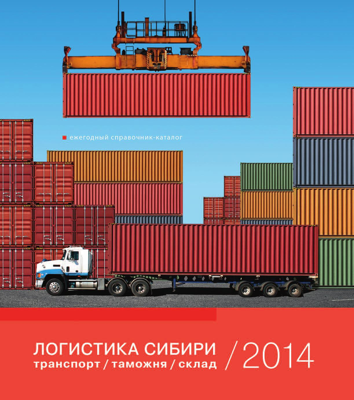 Называевский элеватор отзывы купить фольксваген транспортер 2012 года