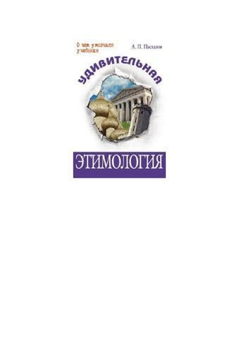 Вилкан играть на планшет Белозерское загрузить Казино вулкан Основоборск поставить приложение