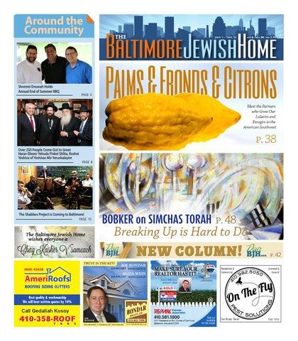 Baltimore Jewish Home 10-6-14 by Moshe Rubin - issuu