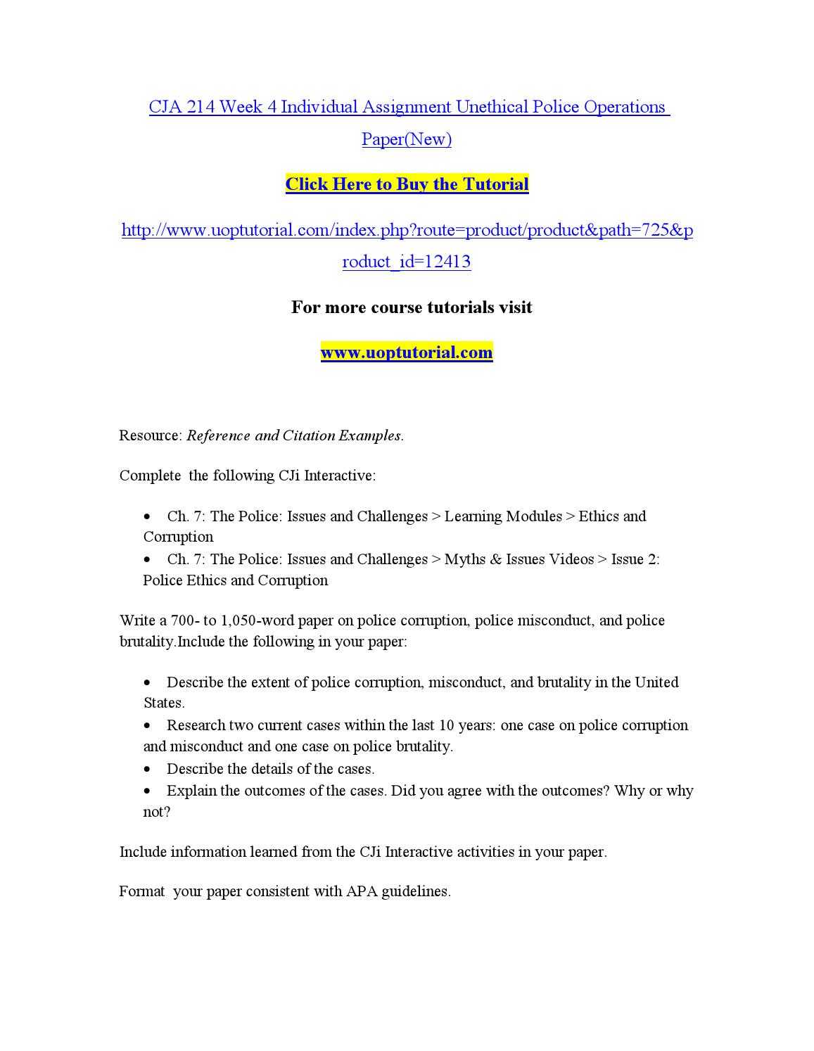 Unethical police operations essay