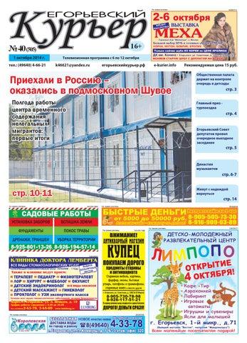 Россия 2 а сарнавский россия д гандерсон