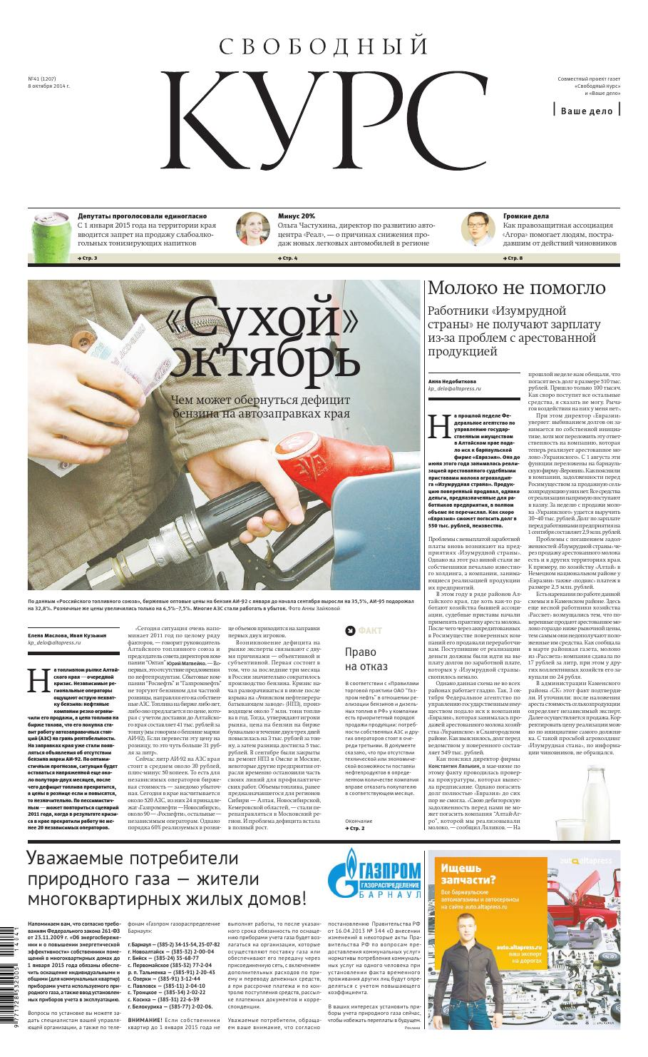 Наложат ли запрет на продажу энергетических напитков в России