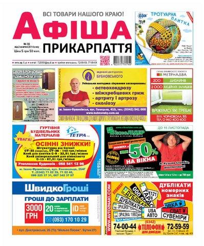 afisha642 (38) by Olya Olya - issuu 1486f7af3ab45