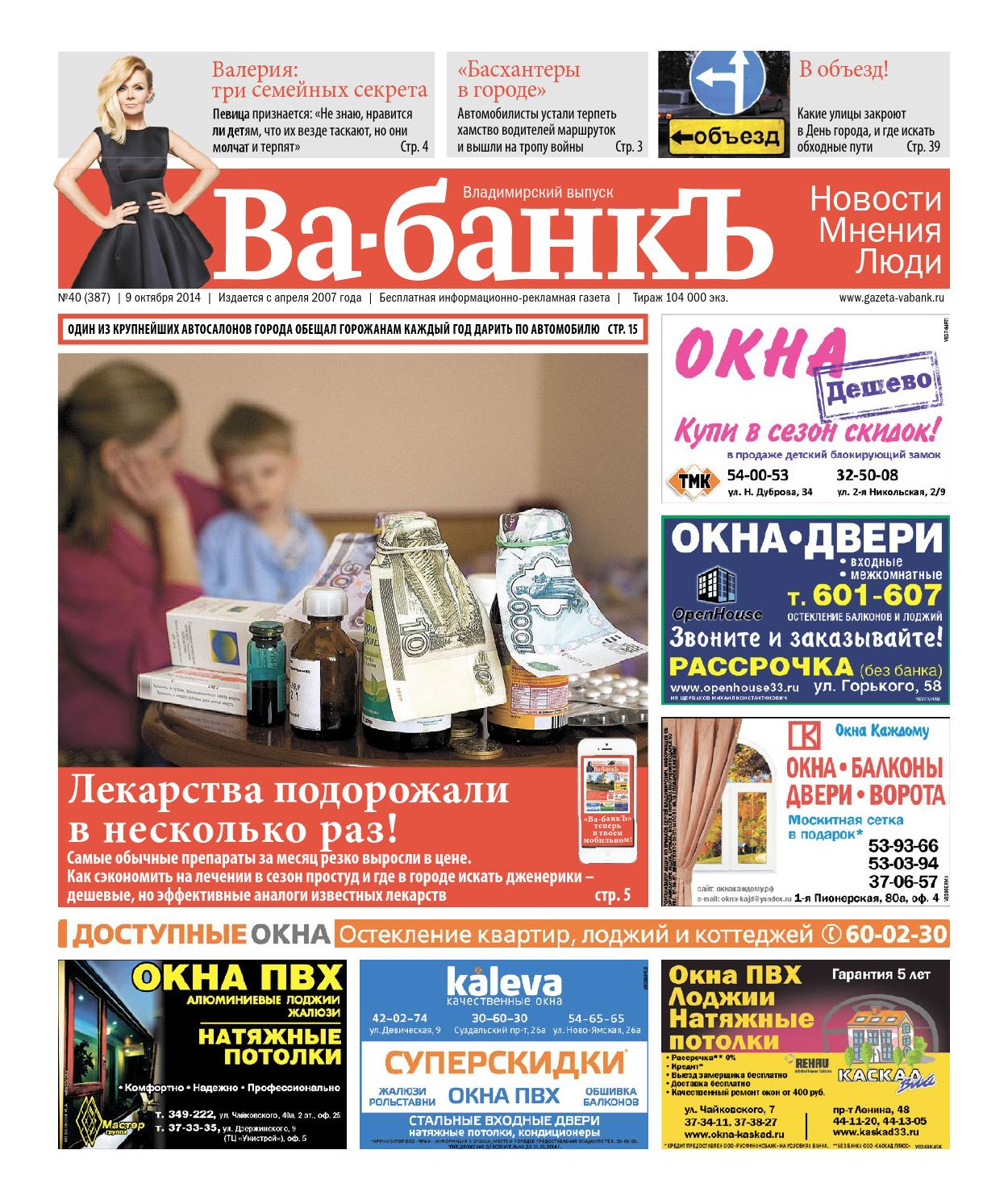 Vb40 by Наталья Акимова - issuu 5a1c4844b7957
