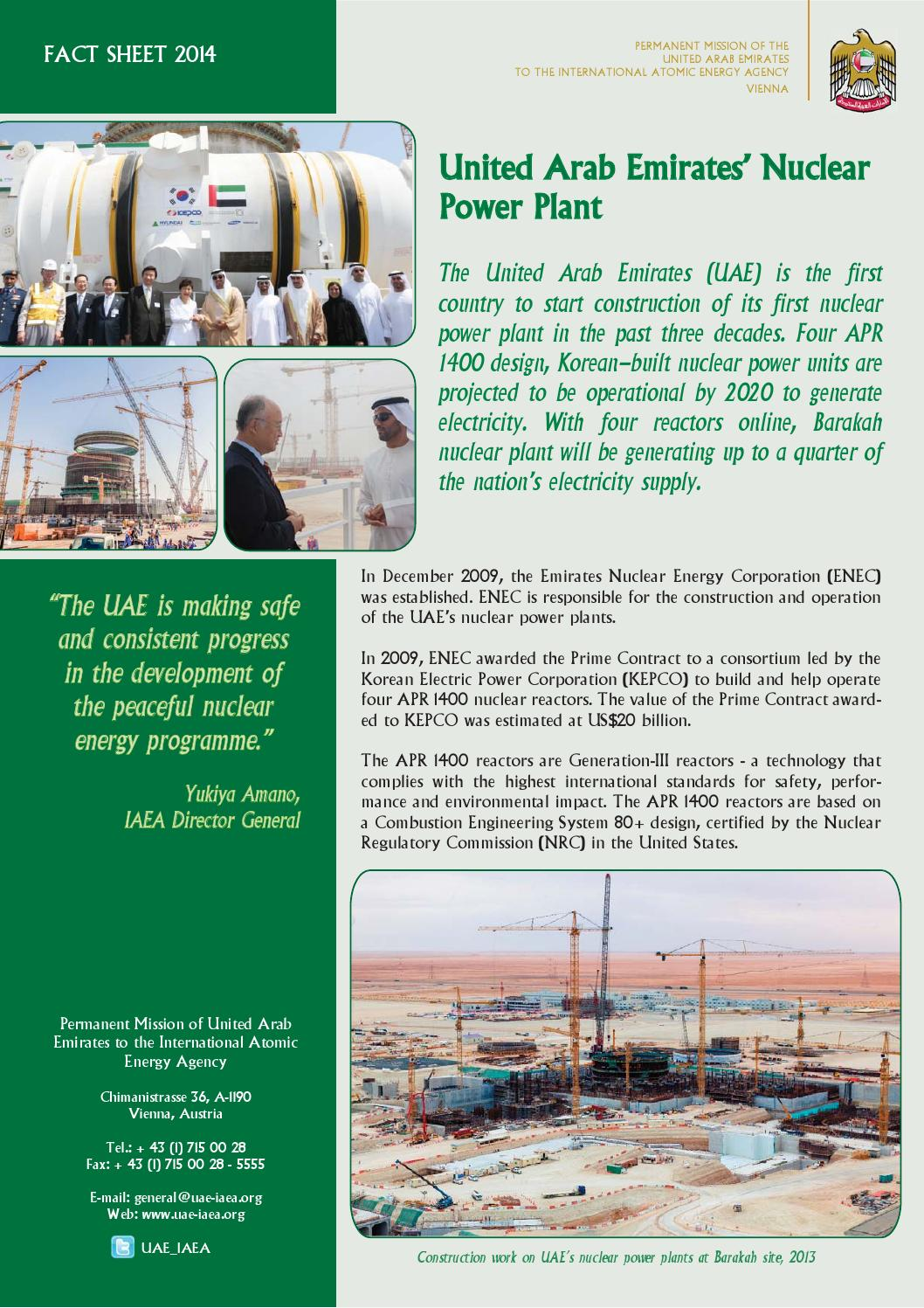 electricity generation in uae