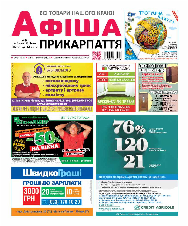 afisha643 (39) by Olya Olya - issuu bbe9c6129d89e
