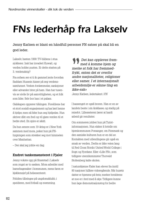 faa0f5c17 Vinnerskaller innmat low by Norbye & Konsepta - issuu