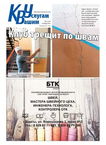 Газпромбанк екатеринбург официальный сайт кредиты физическим