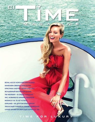 b6fab72584e3 Timecity Magazine, лето 2014 by TimeCity Magazine - issuu