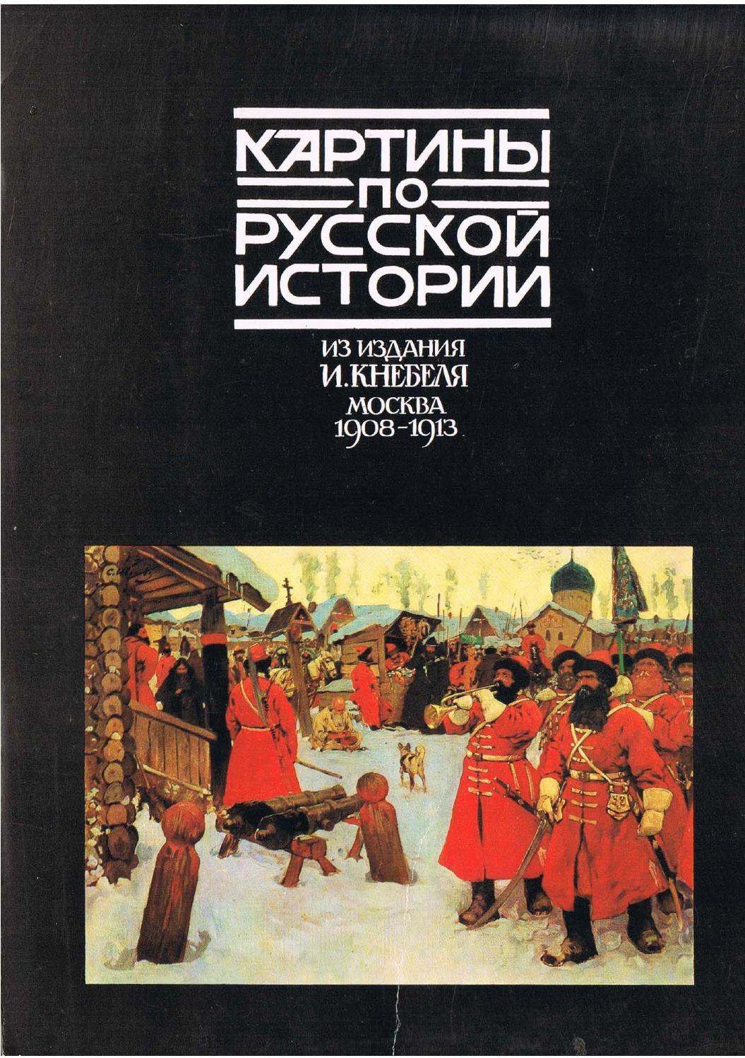 Гифки машины, российская история по открыткам