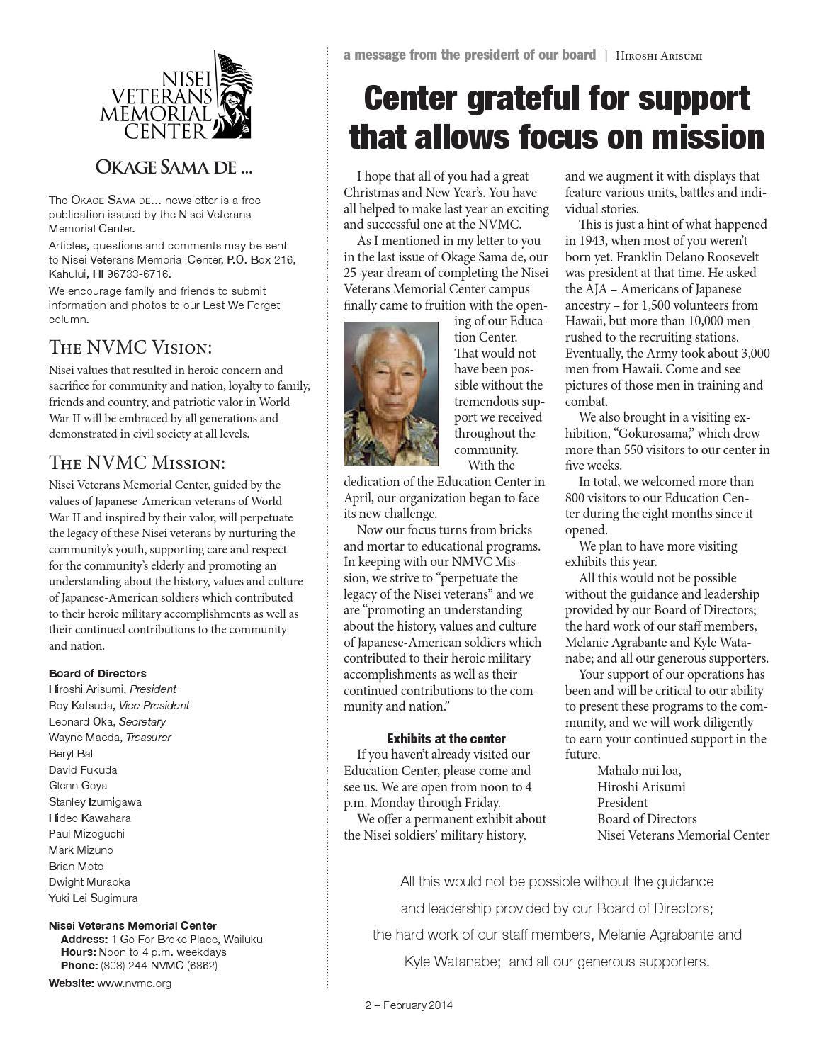 Nisei Veterans Memorial Center - Okage Sama de Newsletter