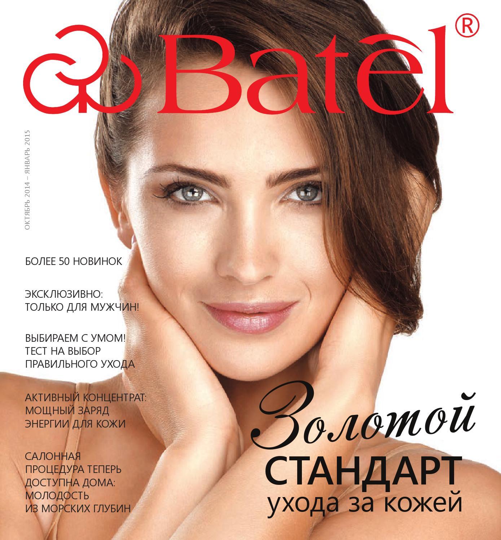 BATEL by ExLibriss - issuu