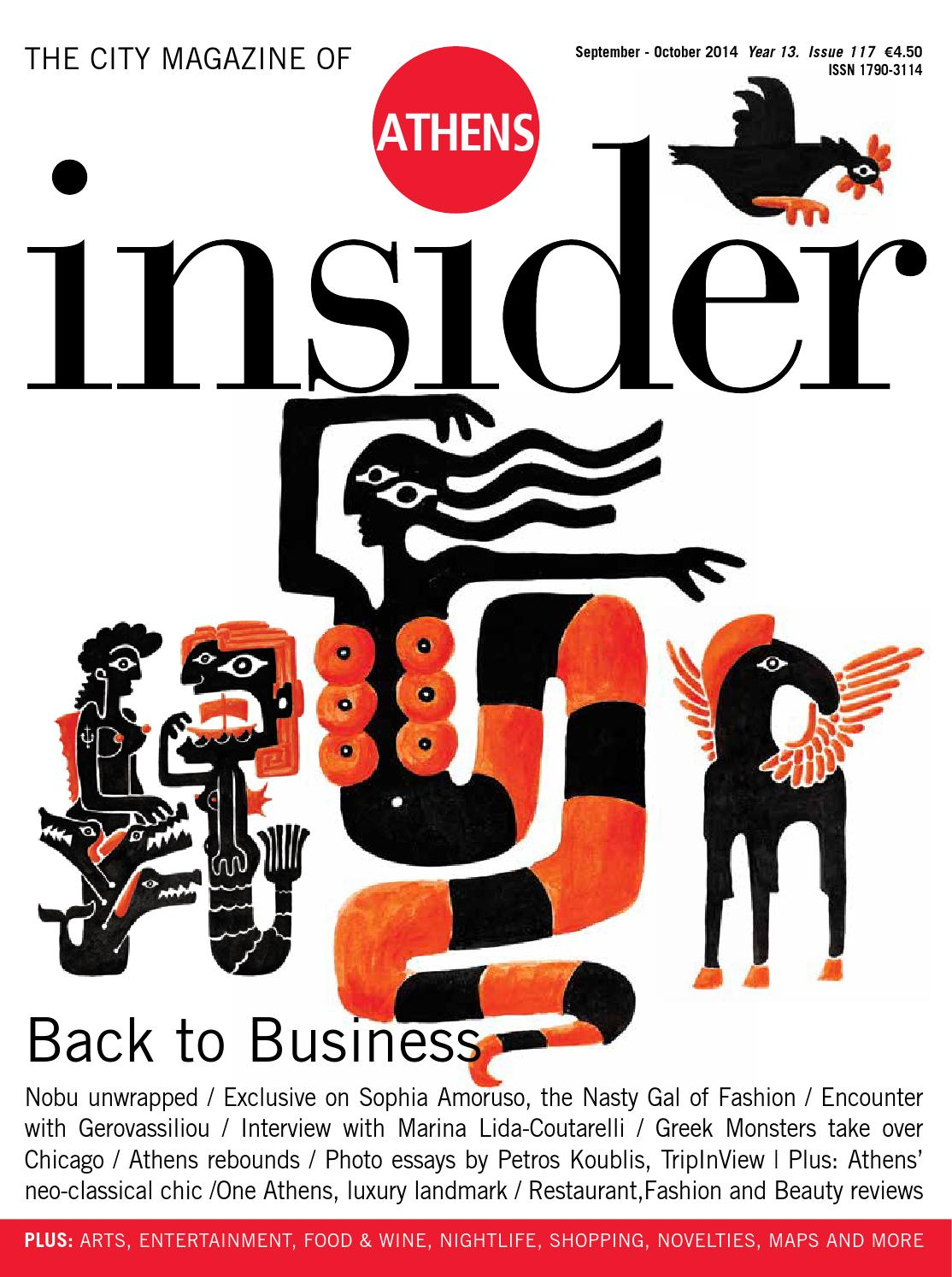 33f666e304aa Athens Insider 117   September   October 2014 by Insider Publications -  issuu