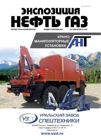 Уплотнения теплообменника Tranter GF-145 N Чита